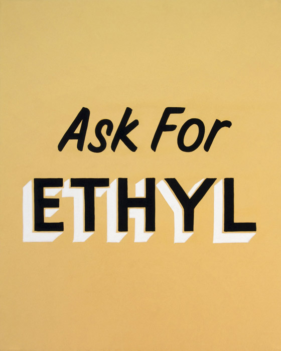 Ask for Ethyl